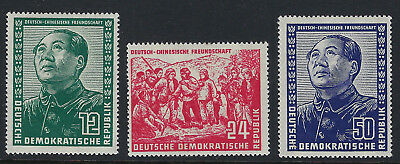 EAST GERMANY(DDR):195 Friendship with China set SGE43-5 MNH