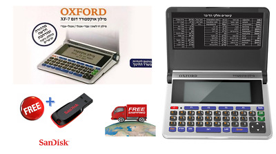 Electronic dictionary XF-7 Oxford Free Shipping