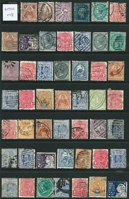 NEW SOUTH WALES - Bulk Used Selection + Postmarks  (1 Sheet) x 48 Stamps [6545]