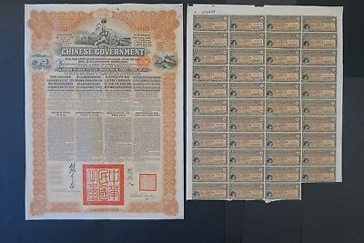 Chinese Government Reog Gold Loan Of 1913 £20 Sterling 5% + Coupons