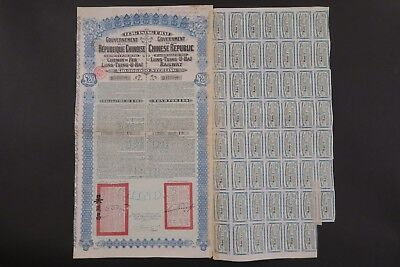 Lung Tsing U Hai Of £ 20 Sterling 5% Gold Loan Of 1913 + Coupons