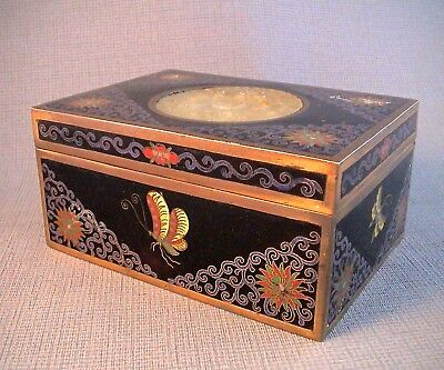 Antique Chinese Cloisonne and Jade Box.