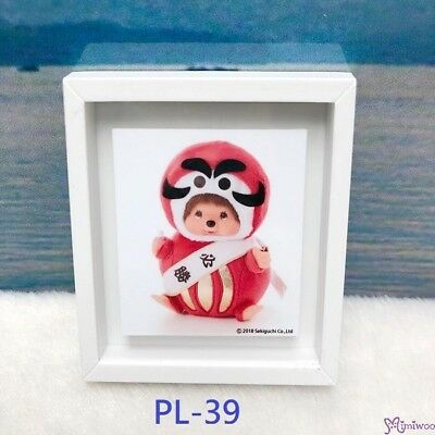 Monchhichi 6 x 5.2cm Magnet Photo Frame with Photo PL39 ~~~ NEW ARRIVAL ~~~