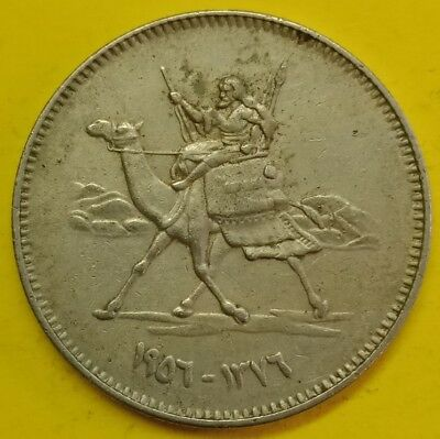 Goblincoins ! Very old coins sudal 5 millines 1957 great deal WAR CAMEL
