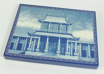 Shanghai Tang Vintage Rare Set of 6 Chinoiserie Placemats in Original Blue Box