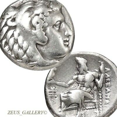 ALEXANDER the Great BEE Sardes RARE Finest Style ZEUS Ancient Greek Silver Coin