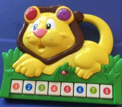 Colorful Lion Piano by KidCo
