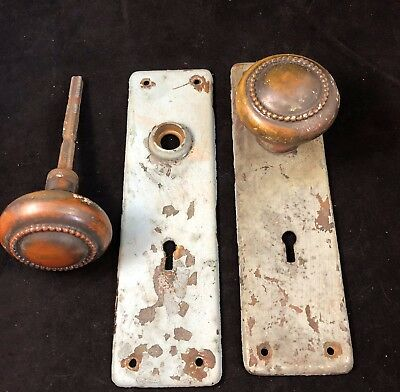 Antique Brass Door Knob Set And Back Plates Escutcheons