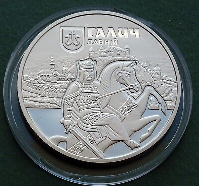 New 2017 Ukraine Coin 5 Hryven UAH Ancient Halych 12th Century Old Town UNC