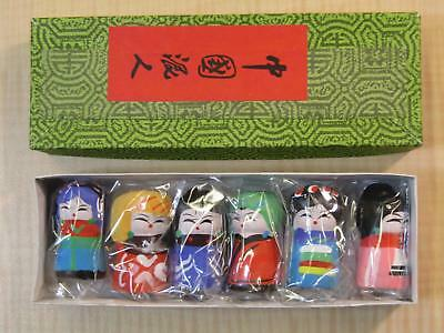 Vintage Hand Painted Chinese Japanese Cute Colorful Clay Dolls in Signed Box