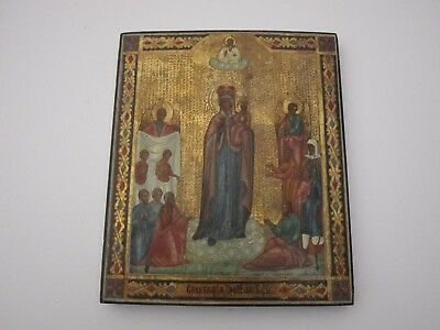 18Th To 19Th Century Old Master Painting Russian ?  Museum Quality Icon Madonna