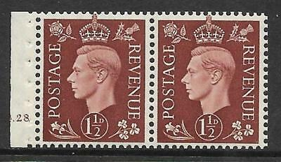 QB22 perf type B4(E) cylinder G28 No Dot - 1½d Brown Booklet pane UNMOUNTED MINT