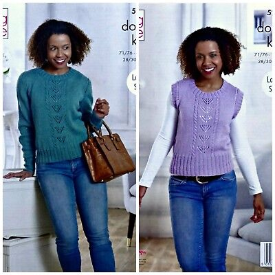 KNITTING PATTERN Ladies Lace Panel Jumper and Slipover DK King Cole 5227