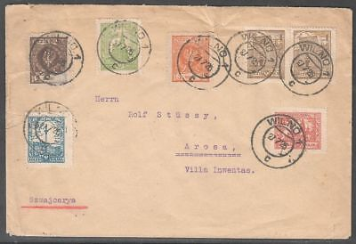 Lithuania / Poland 1925 Cover to Belgium with Mi 233(2),214,236,215,235,238