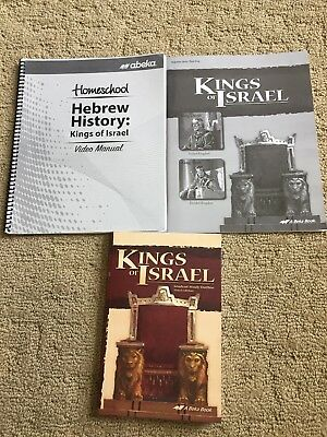 Abeka 9th Grade Bible Kings Of Israel Student Study Outline Text