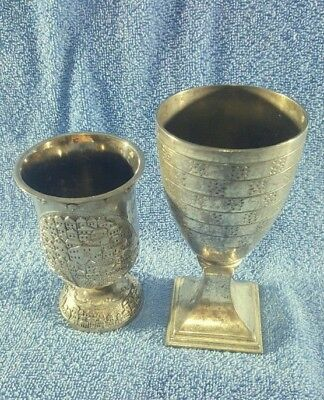 Vintage 2 Cup Silver plated Jewish Wine Cup Hebrew Goblet Holy Land Kiddush Art