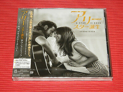 2018 Japan Cd Lady Gaga Bradley Cooper A Star Is Born Soundtrack