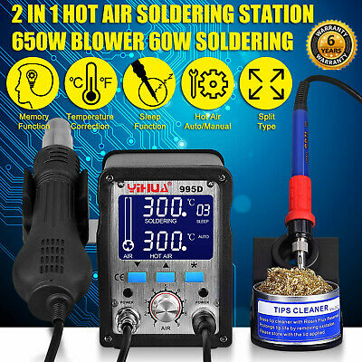 2IN1 Soldering Station Iron W/ Pluggable Hot Air Gun Rework Welding Station 995D