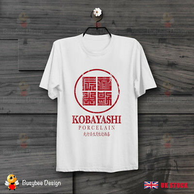 The Usual Suspects Kobayashi Porcelain Printed Film  Cool Unisex T Shirt B330