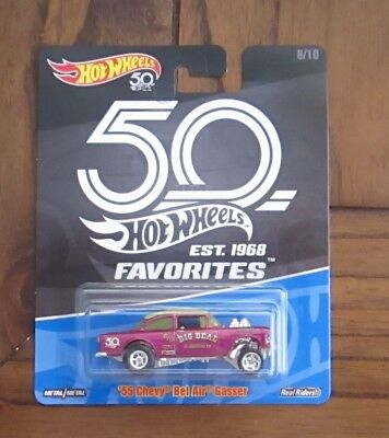2018 Hot Wheels 50th Favorites '55 Chevy Bel Air Gasser (Real Riders)