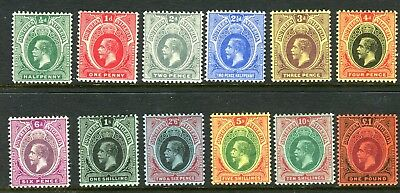 SOUTHERN NIGERIA-1912  A lightly mounted mint set to £1 Sg 45-56