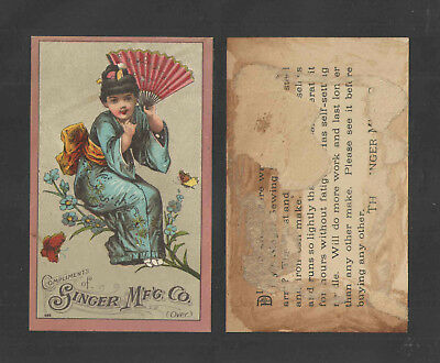 1880s SINGER MFG CO { SEWING MACHINE } VICTORIAN TRADE CARD