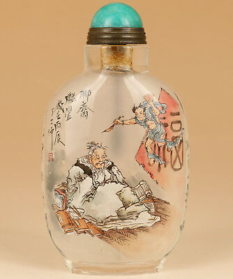 rare Glass Inside Hand-painting Ghost stories Oni protect mother Snuff Bottle