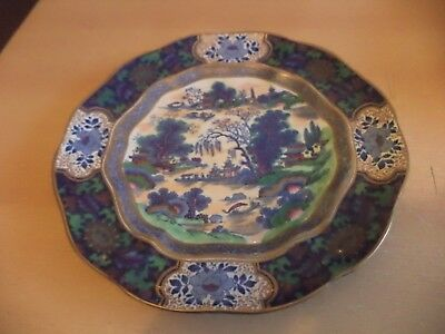OLD ANTIQUE COLOURFUL CHINESE ORIENTAL WILLOW PATTERN PLATE LUSTRE GILT pottery