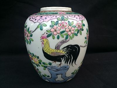Vintage 1950's Chinese Crowing Cock Hand Painted Vase