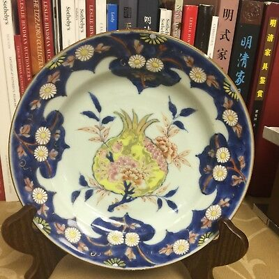 Antique Chinese Famille Rose Porcelain Plate Qing Yongzheng Period 18th C