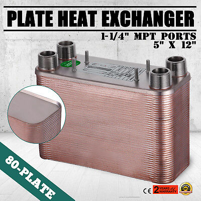 """80 Plate Water to Water Brazed Plate Heat Exchanger Outdoor 1.25""""male B3-12A-80"""