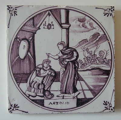 18th century DELFT TILE BIBLICAL TEXT ACT:10 THE BAPTISM OF CORNELIUS