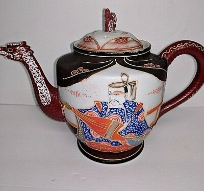 Vintage Japanese Tea Pot Dragon Spout Hand Painted Flaw
