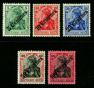 German Colonies - Offices in TURKEY 1908  SURCHARGED set  Sc# 55-59 mint MH