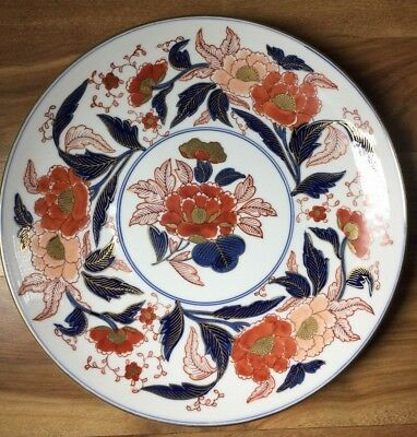 Gold Imari Large Japanese Porcelain Hand Painted Plate Charger EUC