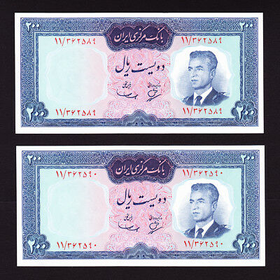 Pick 81 very RARE UNC  Authentic  BANKNOTE PAIR Year 1965 UNC RARE