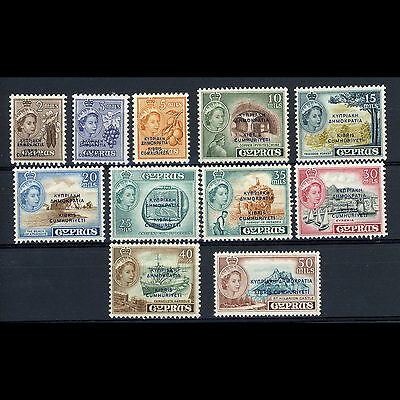 CYPRUS 1960-61 Short Set to 50m. SG 188-198. Mint Never Hinged. (AR048)