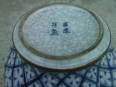 pot vase porcelaine laiton chine chinese porcelain blue cracked craquelé brass