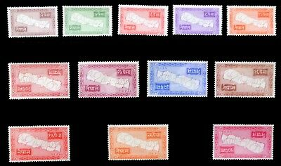 NEPAL 1954 Maps Complete SG85-96 Mounted Mint Cat £225 NK763