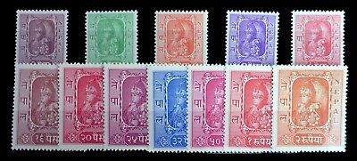 NEPAL 1954 Complete SG73-84 Mounted Mint Cat £200 NK767