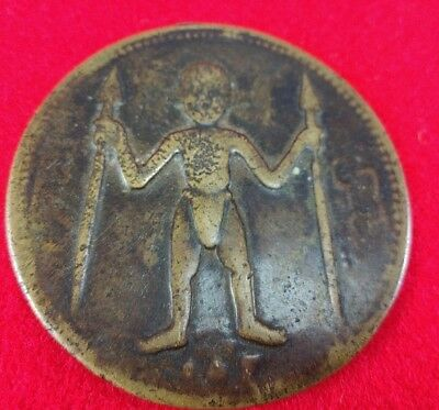 Antique Beautiful  Stunning Old Coin Ancient coins rare lucky Indonesia