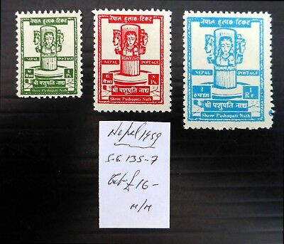 NEPAL 1959 As Described Mounted Mint NK784