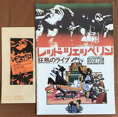 Led Zeppelin - The Song Remains the Same 1976 Japanese Promo Book W/ Ticket Stub