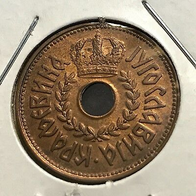 1938 Yugoslavia 25 Para Nice Uncirculated Bronze Coin