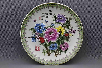 China Qianlong Years Porcelain Paint Blooming Peony Flower Noble Delicate Plate