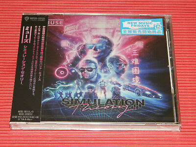 2018 JAPAN CD MUSE Simulation Theory