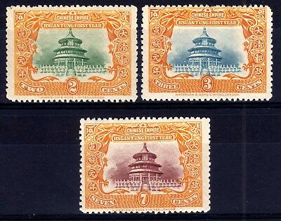 China 1909 Hsuan T'ung Temple Of Heaven Set Fine Hinged Mint, Sg 165-167