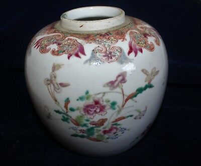 Antique Chinese Porcelain Famille Rose Ginger Jar