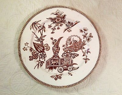 "T. Elsmore & Son Brown Aesthetic Transferware 9.75"" Dinner Plate Butterfly & Fan"