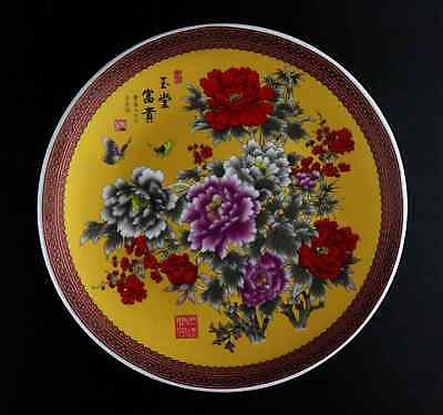 China Qianlong Years Porcelain Paint Blooming  Peony Flower Delicate Noble Plate